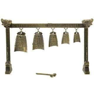 Tibetan Five Bell Gong (China)