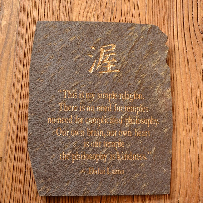 Volcanic Slate 'This is My Simple Religion' Engraved Stone (Indonesia)
