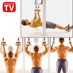 Perfect Pullup As Seen on TV