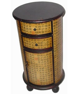 Circular Calligraphy Cabinet (China)