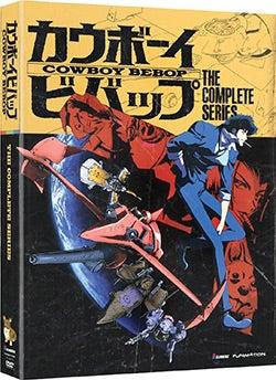 Cowboy Bebop: The Complete Series (DVD)